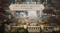 Octopath Traveler Champions of the Continent 18 08 03 2019