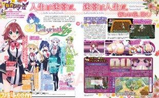 Omega Labyrinth Life Famitsu 01 13 09 2018