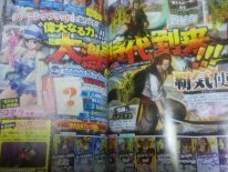 One Piece Burning Blood 17 03 2016 scan 3