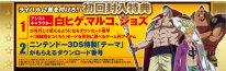 One Piece Great Pirate Colosseum 20 06 2016 bonus