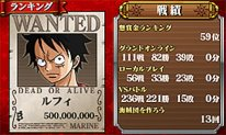 One Piece Great Pirate Colosseum (6)