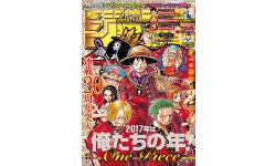 One Piece jump image