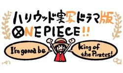 One Piece live action vignette 29 01 2020