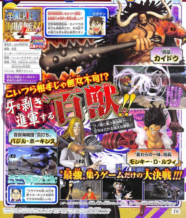 One Piece Pirate Warriors 4 scan Shonen Jump Basil Hawkins Kaido 18 10 2019