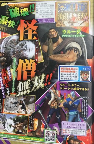 One Piece Pirate Warriors 4 scan Shonen Jump Urouge 17 09 2020