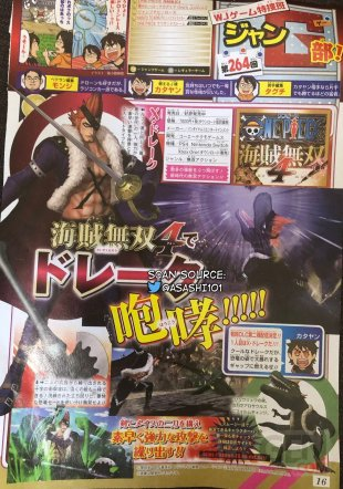 One Piece Pirate Warriors 4 scan Shonen Jump X Drake 16 07 2020