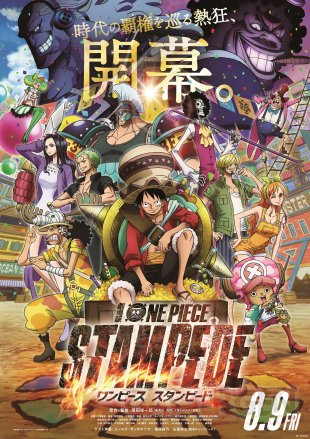 One Piece Stampede poster 11 04 2019