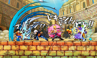 One Piece Super Grand Battle X 28 07 2014 screenshot 7