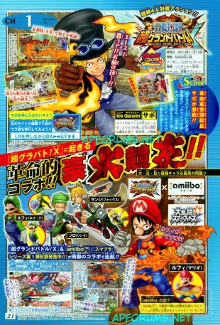 One Piece Super Grand Battle! X