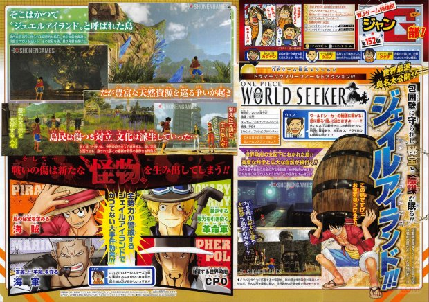 One Piece World Seeker Scan 16 03 2018