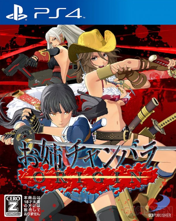Onechanbara Origin Jaquette Cover PS4 Japon