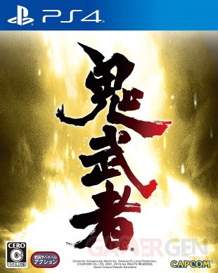Onimusha Warlords jaquette images (2)