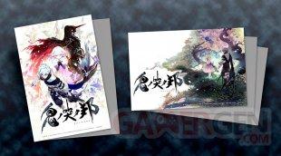 Oninaki bonus précommande Japon 01 22 05 2019