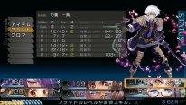 Operation Babel New Tokyo Legacy 21 12 2014 fami screenshot 4