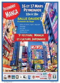 Passionnément Manga Flyer (1)