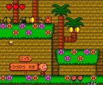 PC KID 2   Bonk's Revenge   Screenshot