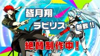 Persona 3 Dancing Moon Night Persona 5 Dancing Star Night DLC 03 21 03 2018