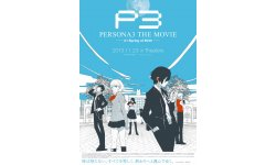 Persona 3 The Movie 22 07 2013 poster