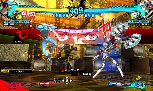 Persona 4 Arena Ultimax screenshot 28 042014 005