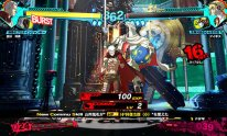 Persona 4 Arena Ultimax screenshot 28 042014 010