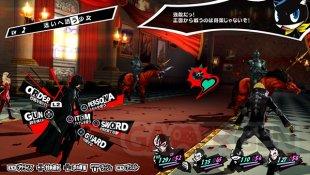 Persona 5 11 06 2016 screenshot (19)