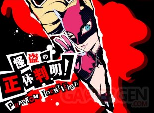Persona 5 character 3