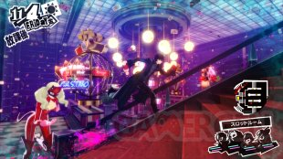 Persona 5 PS3 Iamges (1)