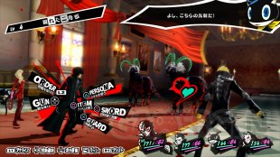 Persona 5 PS3 Iamges (2)