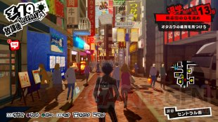 Persona 5 PS3 Iamges (3)