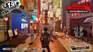 Persona 5 PS4 image (1)