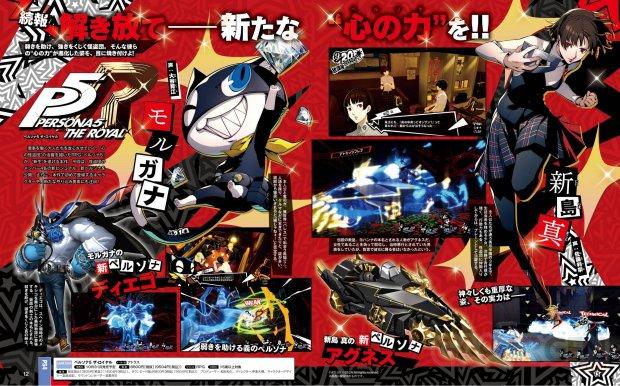 Persona 5 Royal scan Famitsu 01 08 08 2019