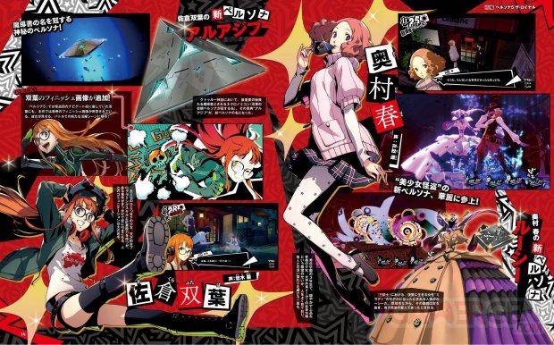 Persona 5 Royal scan Famitsu 02 08 08 2019