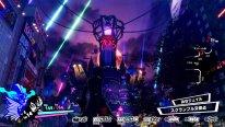 Persona 5 Scramble The Phantom Striker 04 05 11 2019