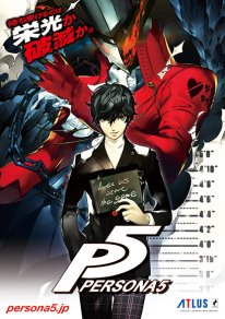 Persona 5 Teaser Poster