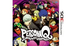 Persona Q Shadow of the Labyrinth? jaquette