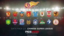 PES-2019-Data-Pack-2-0-Chinese-League