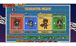 Phantom Breaker Battle Grounds 25.01.2014