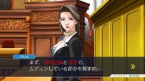 Phoenix Wright Ace Attorney Trilogy 02 09 02 2019