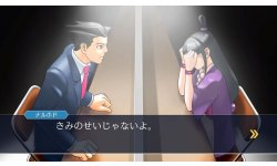 Phoenix Wright Ace Attorney Trilogy 06 24 01 2019