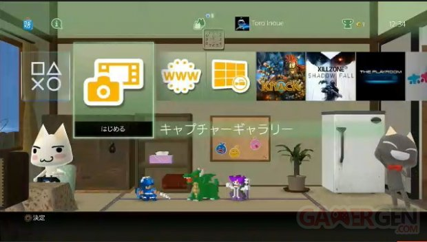 playstation 4 ps4 themes firmware 2.0