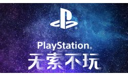 PlayStation ChinaJoy 2019  conference images (2)