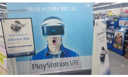 PlayStation VR photo Japon Evenement presentation image  (5)