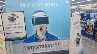 PlayStation VR photo Japon Evenement presentation image  (5)