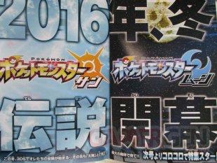 Pokémon Corocoro 12 03 2016 scan 1