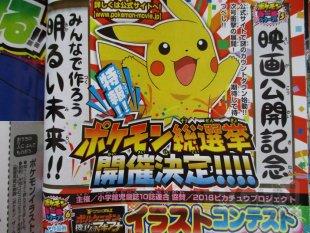 Pokémon Corocoro 12 03 2016 scan 2