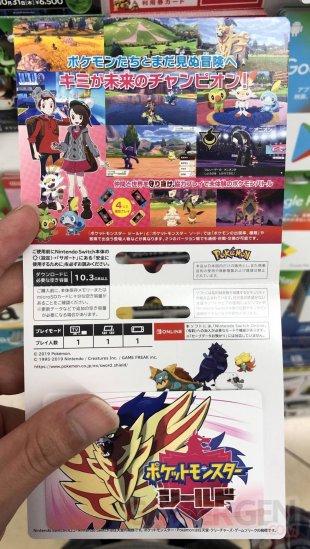 Pokémon Epée Bouclier carte téléchargement 16 10 2019