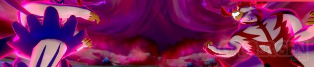 Pokémon Epée Bouclier Ile solitaire Armure test bannière 24 06 2020