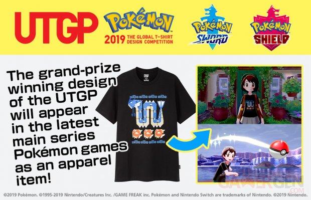 Pokémon Épée Bouclier T shirt