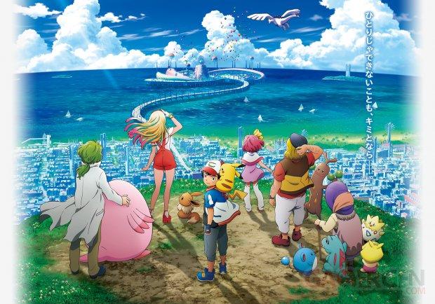 Pokémon film 21 illustration principale 27 02 2018