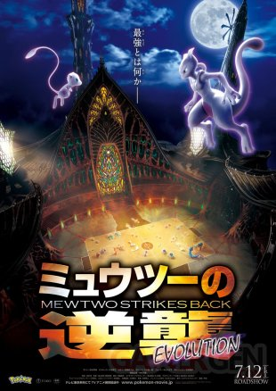 Pokémon film 22 Mewtwo Strikes Back Evolution poster 01 03 2019